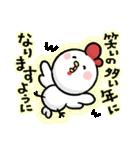 2017 あけおめスタンプ(個別スタンプ:17)