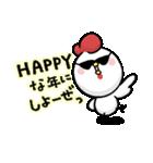 2017 あけおめスタンプ(個別スタンプ:18)