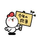 2017 あけおめスタンプ(個別スタンプ:20)