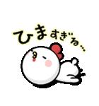 2017 あけおめスタンプ(個別スタンプ:27)