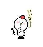 2017 あけおめスタンプ(個別スタンプ:28)