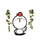 2017 あけおめスタンプ(個別スタンプ:29)