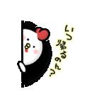 2017 あけおめスタンプ(個別スタンプ:30)