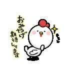 2017 あけおめスタンプ(個別スタンプ:31)