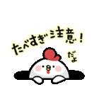 2017 あけおめスタンプ(個別スタンプ:33)