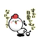 2017 あけおめスタンプ(個別スタンプ:36)