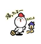 2017 あけおめスタンプ(個別スタンプ:37)