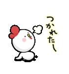 2017 あけおめスタンプ(個別スタンプ:39)