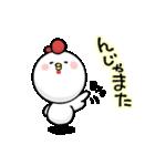 2017 あけおめスタンプ(個別スタンプ:40)