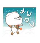 Lサイズ吹き出し うさぎ【年末年始編】(個別スタンプ:02)