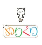Lサイズ吹き出し うさぎ【年末年始編】(個別スタンプ:05)