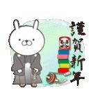 Lサイズ吹き出し うさぎ【年末年始編】(個別スタンプ:11)