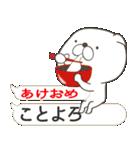 Lサイズ吹き出し うさぎ【年末年始編】(個別スタンプ:19)