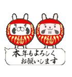 Lサイズ吹き出し うさぎ【年末年始編】(個別スタンプ:22)