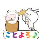 Lサイズ吹き出し うさぎ【年末年始編】(個別スタンプ:23)