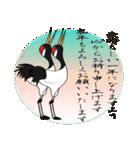 Lサイズ吹き出し うさぎ【年末年始編】(個別スタンプ:27)