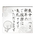 Lサイズ吹き出し うさぎ【年末年始編】(個別スタンプ:28)