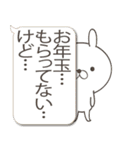 Lサイズ吹き出し うさぎ【年末年始編】(個別スタンプ:33)