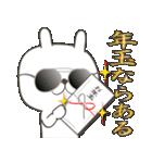 Lサイズ吹き出し うさぎ【年末年始編】(個別スタンプ:34)
