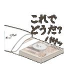 Lサイズ吹き出し うさぎ【年末年始編】(個別スタンプ:35)