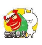 Lサイズ吹き出し うさぎ【年末年始編】(個別スタンプ:38)