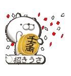 Lサイズ吹き出し うさぎ【年末年始編】(個別スタンプ:39)