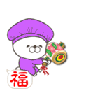 Lサイズ吹き出し うさぎ【年末年始編】(個別スタンプ:40)