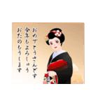 動く!お正月(個別スタンプ:04)
