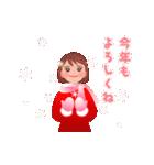 動く!お正月(個別スタンプ:07)