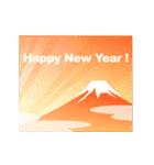 動く!お正月(個別スタンプ:11)