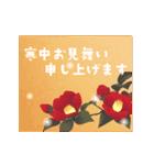 動く!お正月(個別スタンプ:16)