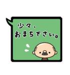 まーるいおっちゃん2(個別スタンプ:01)