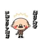 まーるいおっちゃん2(個別スタンプ:02)