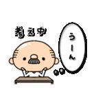 まーるいおっちゃん2(個別スタンプ:03)