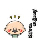 まーるいおっちゃん2(個別スタンプ:04)