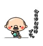 まーるいおっちゃん2(個別スタンプ:05)