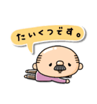 まーるいおっちゃん2(個別スタンプ:07)