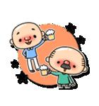 まーるいおっちゃん2(個別スタンプ:11)
