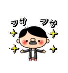 まーるいおっちゃん2(個別スタンプ:12)