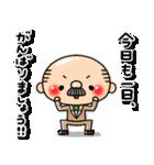 まーるいおっちゃん2(個別スタンプ:17)