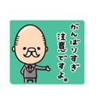 まーるいおっちゃん2(個別スタンプ:19)