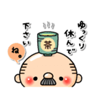 まーるいおっちゃん2(個別スタンプ:20)