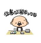 まーるいおっちゃん2(個別スタンプ:21)