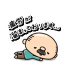 まーるいおっちゃん2(個別スタンプ:22)