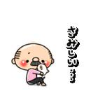 まーるいおっちゃん2(個別スタンプ:23)