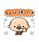 まーるいおっちゃん2(個別スタンプ:25)