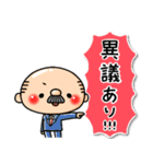 まーるいおっちゃん2(個別スタンプ:26)