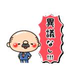 まーるいおっちゃん2(個別スタンプ:27)