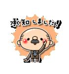 まーるいおっちゃん2(個別スタンプ:28)