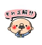まーるいおっちゃん2(個別スタンプ:31)